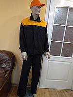 Робочий костюм з тканини РІП-СТОП, фото 1