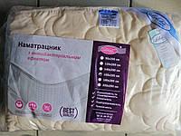 Наматрасник с антибактериальным эффектом на кровать на резинке, размер 200х180см, ТМ Leleka