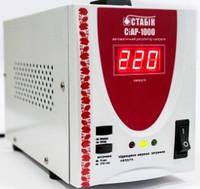 Релейный стабилизатор СТАР-1000 для котла или ПК, Стабик, фото 1