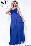 Очень красивое вечернее женское платье длинное в пол 48-52р.(8расцв) , фото 2