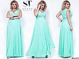 Очень красивое вечернее женское платье длинное в пол 48-52р.(8расцв) , фото 4