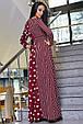 Красивое молодежное платье 3377 марсала горох-полоска (S-3XL), фото 2