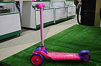 Самокат трехколесный 591 розовый