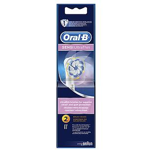 Змінні насадки для електричної зубної щітки Oral-B Sensi Ultrathin 2 шт