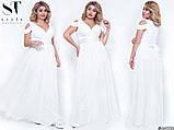 Чудове жіноче вечірнє плаття з розкішним декольте 48-52р.(8расцв), фото 2