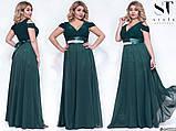 Чудове жіноче вечірнє плаття з розкішним декольте 48-52р.(8расцв), фото 3