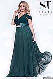 Чудове жіноче вечірнє плаття з розкішним декольте 48-52р.(8расцв), фото 4
