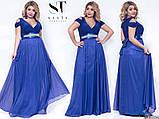 Чудове жіноче вечірнє плаття з розкішним декольте 48-52р.(8расцв), фото 5