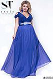 Чудове жіноче вечірнє плаття з розкішним декольте 48-52р.(8расцв), фото 6