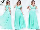 Чудове жіноче вечірнє плаття з розкішним декольте 48-52р.(8расцв), фото 7