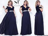 Чудове жіноче вечірнє плаття з розкішним декольте 48-52р.(8расцв), фото 8