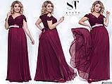Чудове жіноче вечірнє плаття з розкішним декольте 48-52р.(8расцв), фото 10