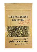 Петрушка, 20 г