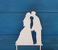 Свадебный топпер. Нежный поцелуй