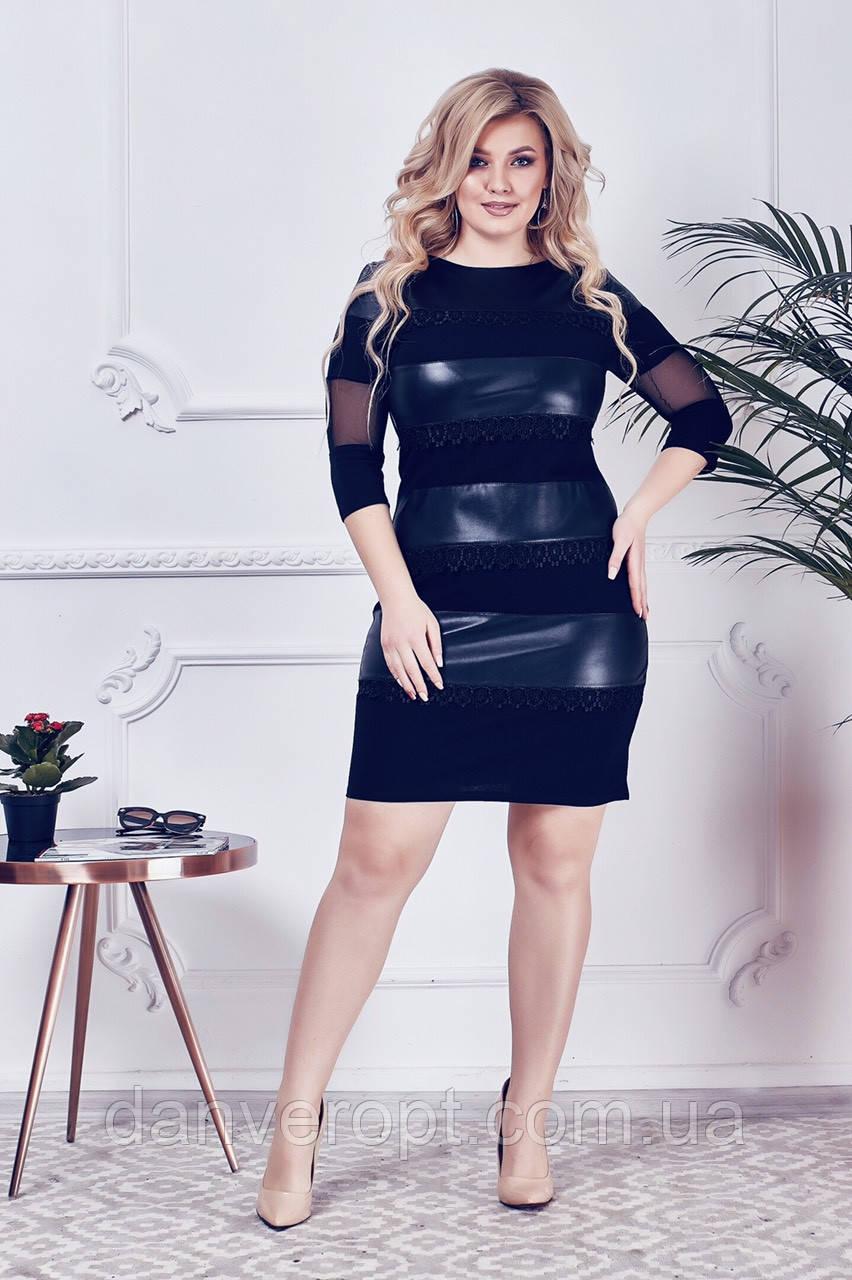 Платье женское модное стильное с кружевом размер 50-56, купить оптом со склада 7км Одесса
