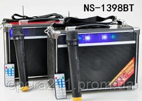 Радиоприёмник NNS NS-1398BT