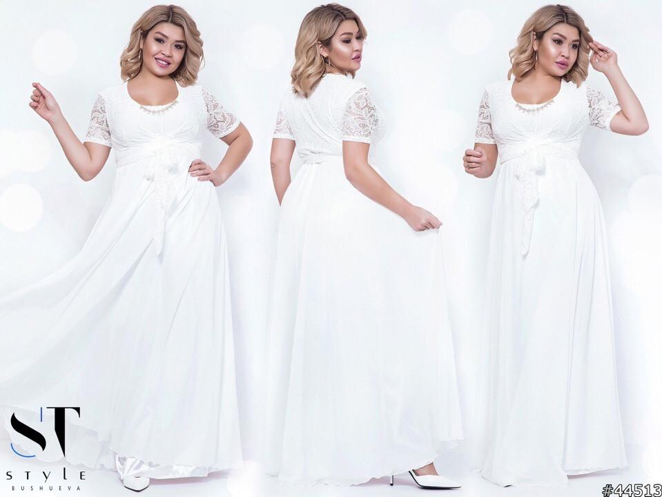 Шикарное комбинированное женское вечернее платье  48-54р.(6расцв)