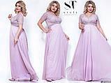 Шикарное комбинированное женское вечернее платье  48-54р.(6расцв) , фото 10