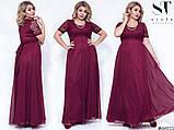 Шикарное комбинированное женское вечернее платье  48-54р.(6расцв) , фото 9