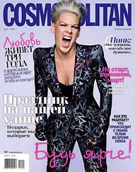 Журнал женский Космополитен Cosmopolitan №03 март 2019