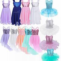 Балетное платье детское с блёстками- пайетками