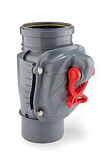 Обратный клапан для вертикального монтажа 110 мм Karmat