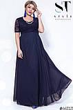 Шикарное комбинированное женское вечернее платье  48-54р.(6расцв) , фото 2