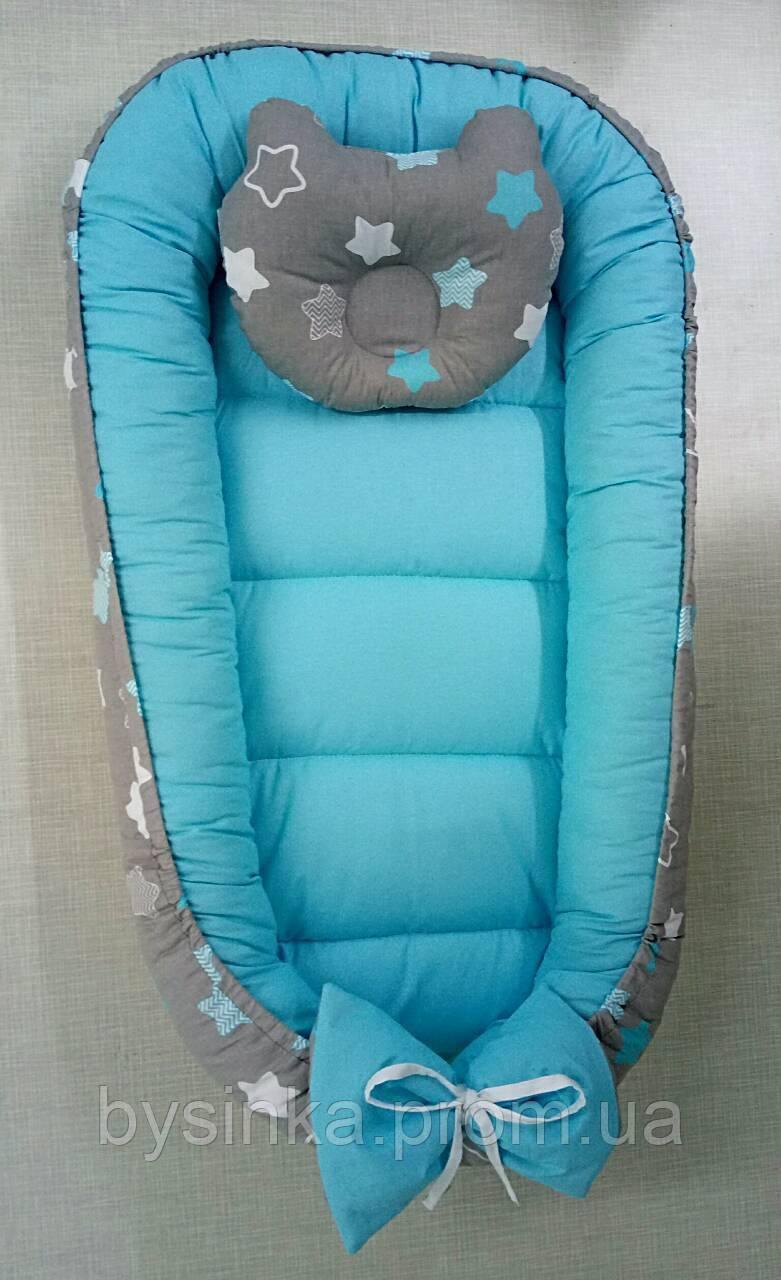 Люлька-кокон, гнездышко, позиционер для новорожденного TomiTom двусторонний.