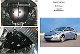 Защита картера двигателя и акпп Hyundai Elantra 2011-, фото 8