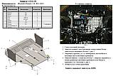 Защита картера двигателя и акпп Hyundai Elantra 2011-, фото 9