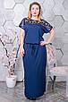 Вечернее платье размер плюс Версаль синее (50-64), фото 5