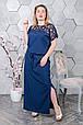 Вечернее платье размер плюс Версаль синее (50-64), фото 4