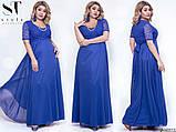Шикарное комбинированное женское вечернее платье  48-54р.(6расцв) , фото 5