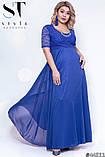 Шикарное комбинированное женское вечернее платье  48-54р.(6расцв) , фото 6