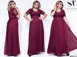 Шикарное комбинированное женское вечернее платье  48-54р.(6расцв) , фото 3