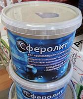 Жидкая теплоизоляция СФЕРОЛИТ, 10л