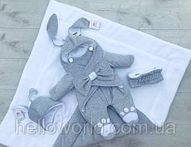 Комплект 4 в 1: одеяло,комбинезон,пояс, шапочка, серый