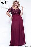 Очень красивое женское вечернее платье ,отлично подчеркивает фигуру 50-56р.(5расцв) , фото 4