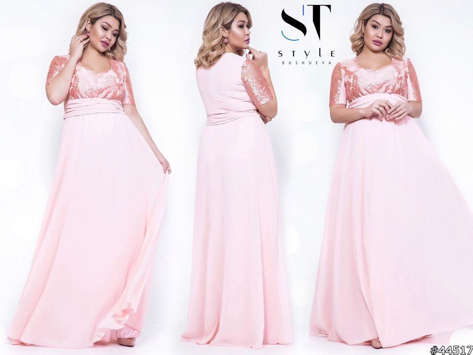 Очень красивое женское вечернее платье ,отлично подчеркивает фигуру 50-56р.(5расцв)