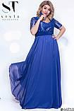 Очень красивое женское вечернее платье ,отлично подчеркивает фигуру 50-56р.(5расцв) , фото 8