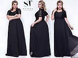 Очень красивое женское вечернее платье ,отлично подчеркивает фигуру 50-56р.(5расцв) , фото 9