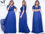 Очень красивое женское вечернее платье ,отлично подчеркивает фигуру 50-56р.(5расцв) , фото 3