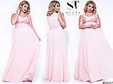 Очень красивое женское вечернее платье ,отлично подчеркивает фигуру 50-56р.(5расцв) , фото 7