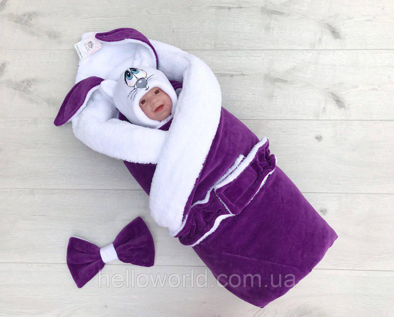 Комплект 4 в 1: одеяло,комбинезон,пояс, шапочка,фиолетовый