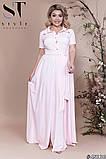 Элегантное женское летнее платье длинное в пол 48,50,52р.(7расцв), фото 6