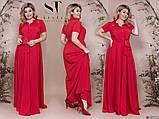 Элегантное женское летнее платье длинное в пол 48,50,52р.(7расцв), фото 3