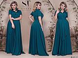 Элегантное женское летнее платье длинное в пол 48,50,52р.(7расцв), фото 7