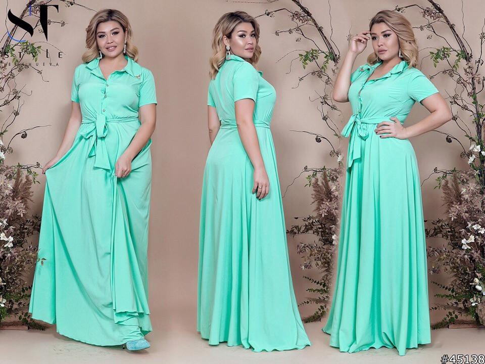 Элегантное женское летнее платье длинное в пол 48,50,52р.(7расцв)