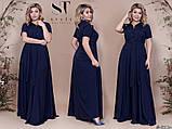 Элегантное женское летнее платье длинное в пол 48,50,52р.(7расцв), фото 8