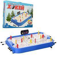 Детская игра хоккей